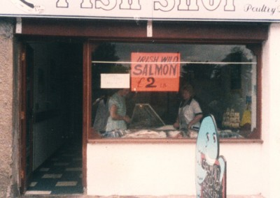 The Old shop front back in the 80s